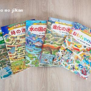 【本の記録】4歳息子のお気に入りの本と、6歳娘が集めている学習漫画。休校休園中は読書もめいっぱい楽しみました!