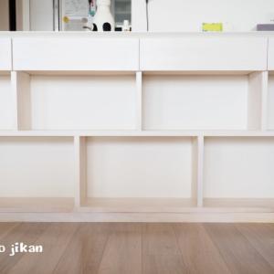 【DIY】キッチンカウンター下の収納を作成。『引き出し付き本棚』で空間を有効活用します!!
