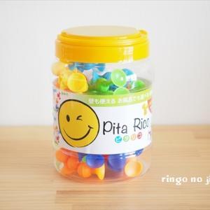【モニター】想像力が膨らむ吸盤ブロック。『ピタリコ』はお風呂でも遊べる楽しいおもちゃです!!