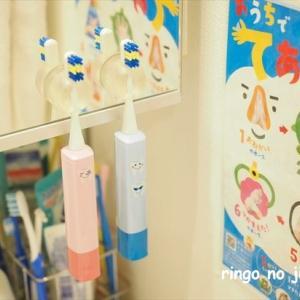 子ども用電動歯ブラシにピッタリなマーナの歯ブラシホルダー。浮かせて収納します!!