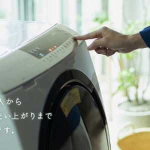 日立のドラム式洗濯機『ビッグドラム』を購入!!パナソニックとの違いと日立を選んだ理由。
