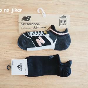 スポーツブランドの靴下が全く脱げない。履き心地とても良いです!!