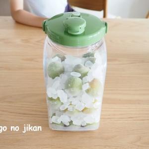 【梅仕事】二度目の梅ジュース作り。梅を冷凍させるとこんなに早く出来るのか…!!