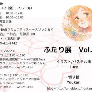 ふたり展 Vol.2 スタート☆ 甘いものサイコー!