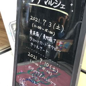 ふたり展 Vol.2 2日目&プチマルシェ☆ ご来場ありがとうございました。
