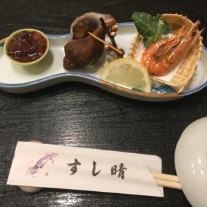 「すし晴」八千代台