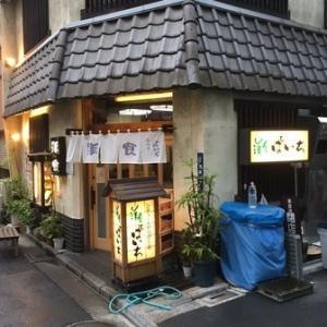浅草「ぱいち」