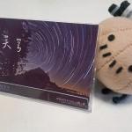 迷人会カレンダー2022