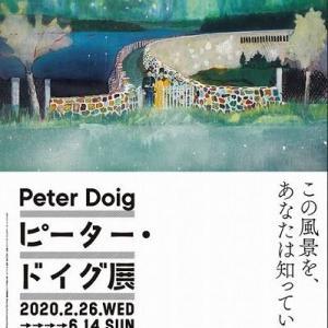 イマジネーションがふつふつと~♪・『ピーター・ドイグ展』