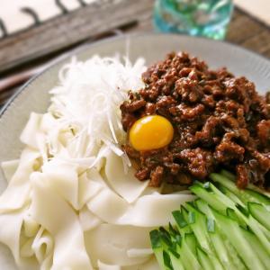 【募集中】/横浜市初心者向け料理教室(オンライン有)・7月Aコース