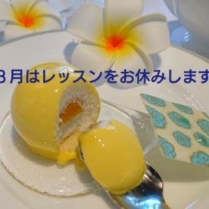 【8月は教室をお休みします】横浜市初心者向け料理教室(オンライン有)/令和3年8月