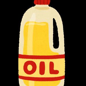 サラダ油と認知症