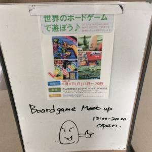 9/8 犬山ボドロジー@犬山