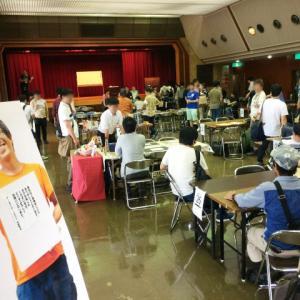 9/14 バネスト20周年祝賀会@黒川
