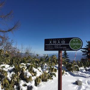 雪山&羊狙い@大川入山①