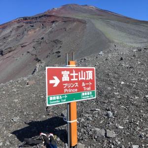 富士山2019(序)