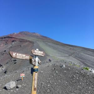 富士山2019〜その2〜