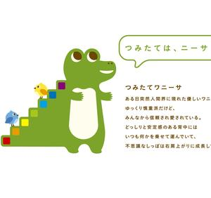 インデックス投資ナイト2018年7月7日(土)18時より今年も渋谷にて開催!チケット発売は6月16日(土)12時から