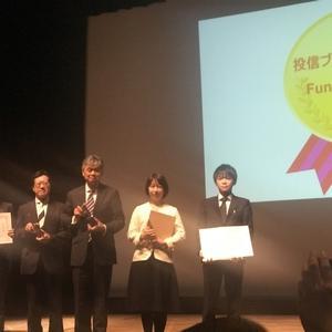 「投信ブロガーが選ぶ!Fund of the Year 2018」 eMAXIS Slimシリーズ(三菱UFJ国際投信)が台頭