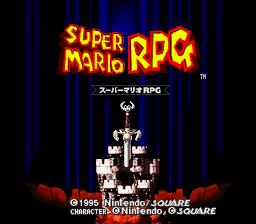 ④【96本目】 スーパーマリオRPG(スーパーファミコン)
