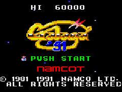 【ゲーム紹介】 ギャラガ'91(ゲームギア)