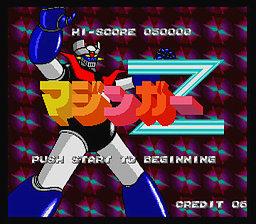 【ゲーム紹介】 マジンガーZ(スーパーファミコン)