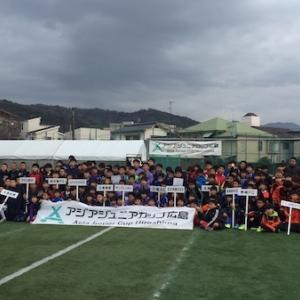 2020/1/11〜1/12 アジアジュニアカップ広島(6年)