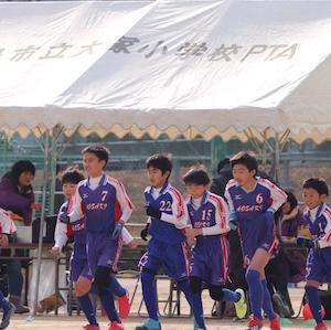 2020/2/8〜2/9 2020西風カップサッカー大会(6年)