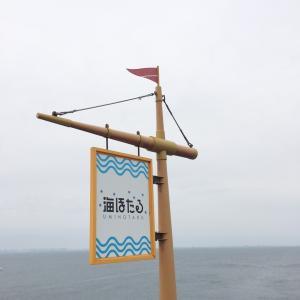 海ほたるへ