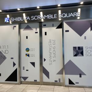 渋谷スクランブルスクエアでセミナー。コーデも
