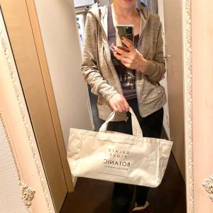 &ROSY 4月号はジェラートピケ 巾着型ストックバッグが付録