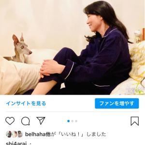 おはようございます〜モデル美香ちゃんよりコメントが!!
