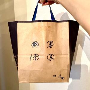 村嶋~ほっぺが落ちる大阪の大福餅♡