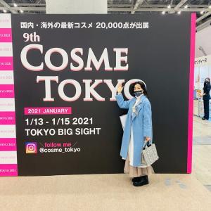 Cosme Tokyo 2021
