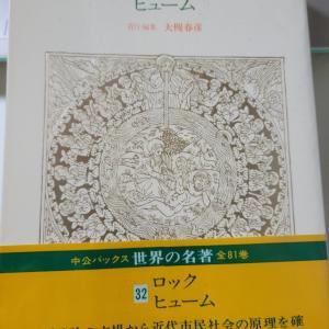 哲学書を買って考えた 昭和の日本人の「読む文化、読む力」