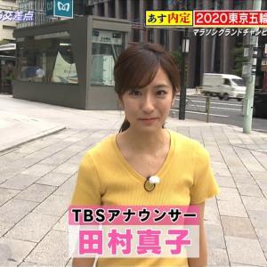 田村真子アナ ニットで乳揺れ!【GIF動画あり】