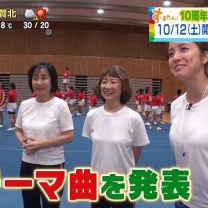 武田訓佳(す・またん!キャスター) 白Tシャツにブラが透ける!!【乳揺れGIF動画あり】
