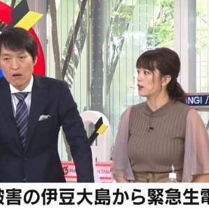 三谷紬アナの巨乳がニットで強調される!!