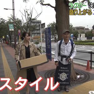 相内優香アナの駅弁スタイル! おっさんとハグ!【GIF動画あり】