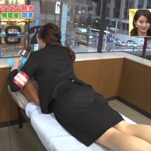 宇賀神メグアナ マッサージ台に寝そべるタイトスカートの太股とお尻!!