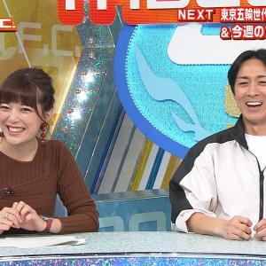 三谷紬アナ やべっちF.C. アベマ倍速ニュース