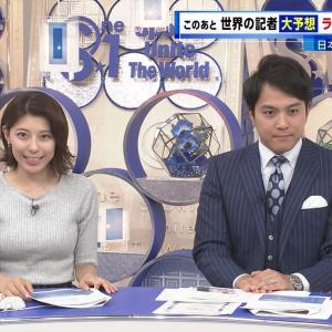 上村彩子アナ ニットでおっぱい強調!