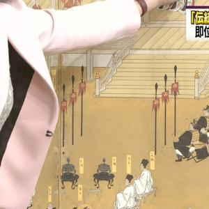 和久田麻由子アナ 横乳! 即位礼正殿の儀 おはよう日本