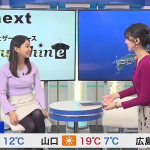 お天気お姉さん・角田奈緒子キャスター 巨乳 & 黒スト▼ゾーン!