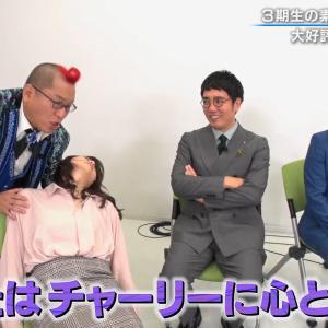 テレ東新人・森香澄アナが催眠術にかけられる!
