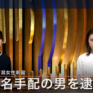 小川彩佳アナと山本恵里伽アナ news23