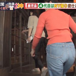 テレ朝新人・斎藤ちはるアナ 階段を上るお尻にパン線が食い込む!!【GIF動画あり】