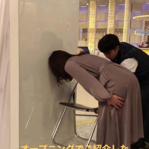 水卜麻美アナがお尻を突き出す「チェアチャレンジ」に挑戦!!