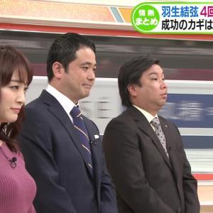 新井恵理那アナ セクシーニットの横乳!!