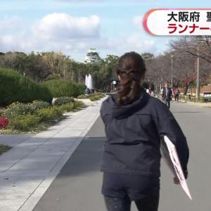 川﨑理加アナ 走るお尻!【レギンス】
